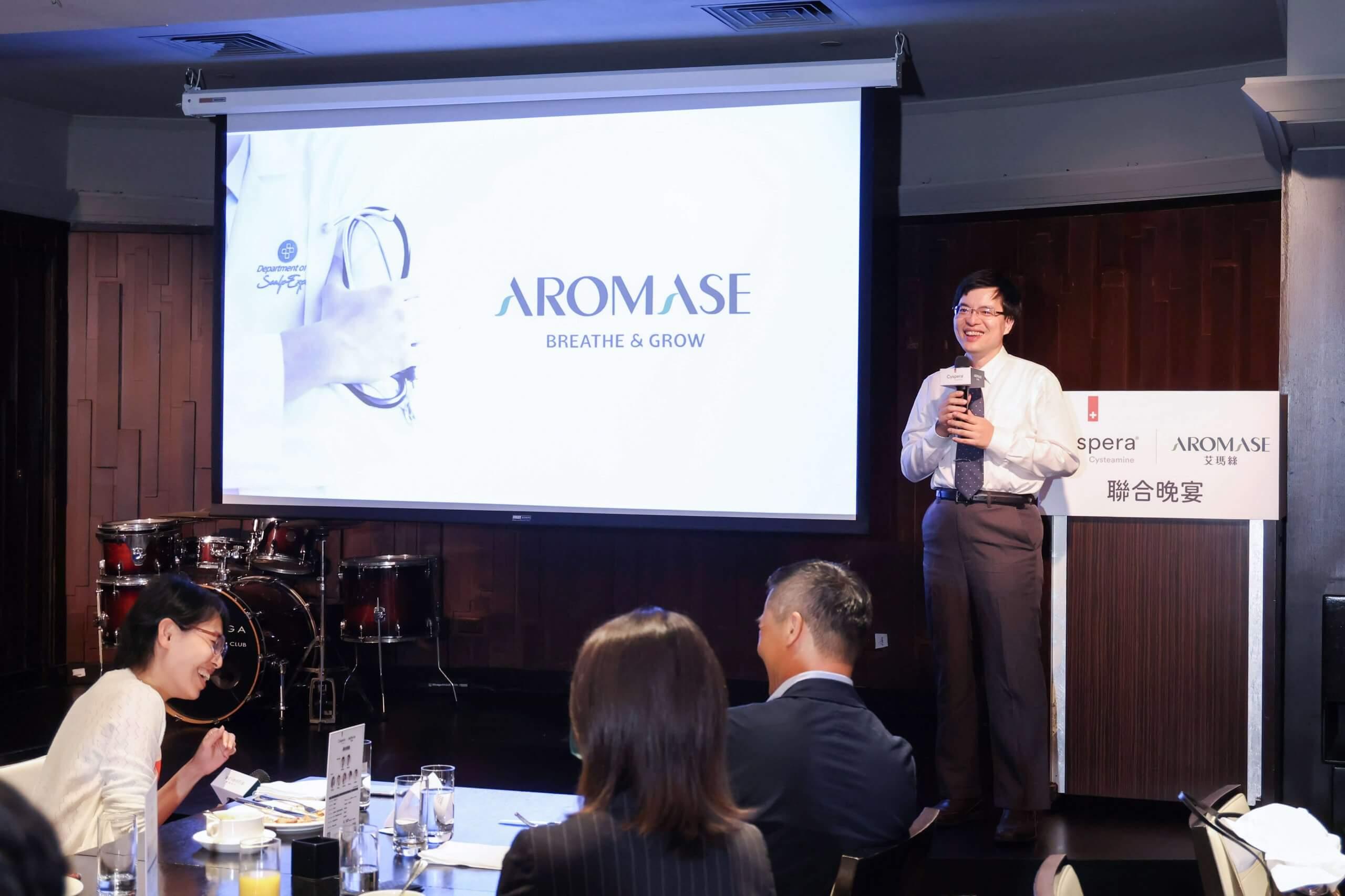 AROMASE-dermatologists-AMWC-Moderator Dr. Chou Pin Chi