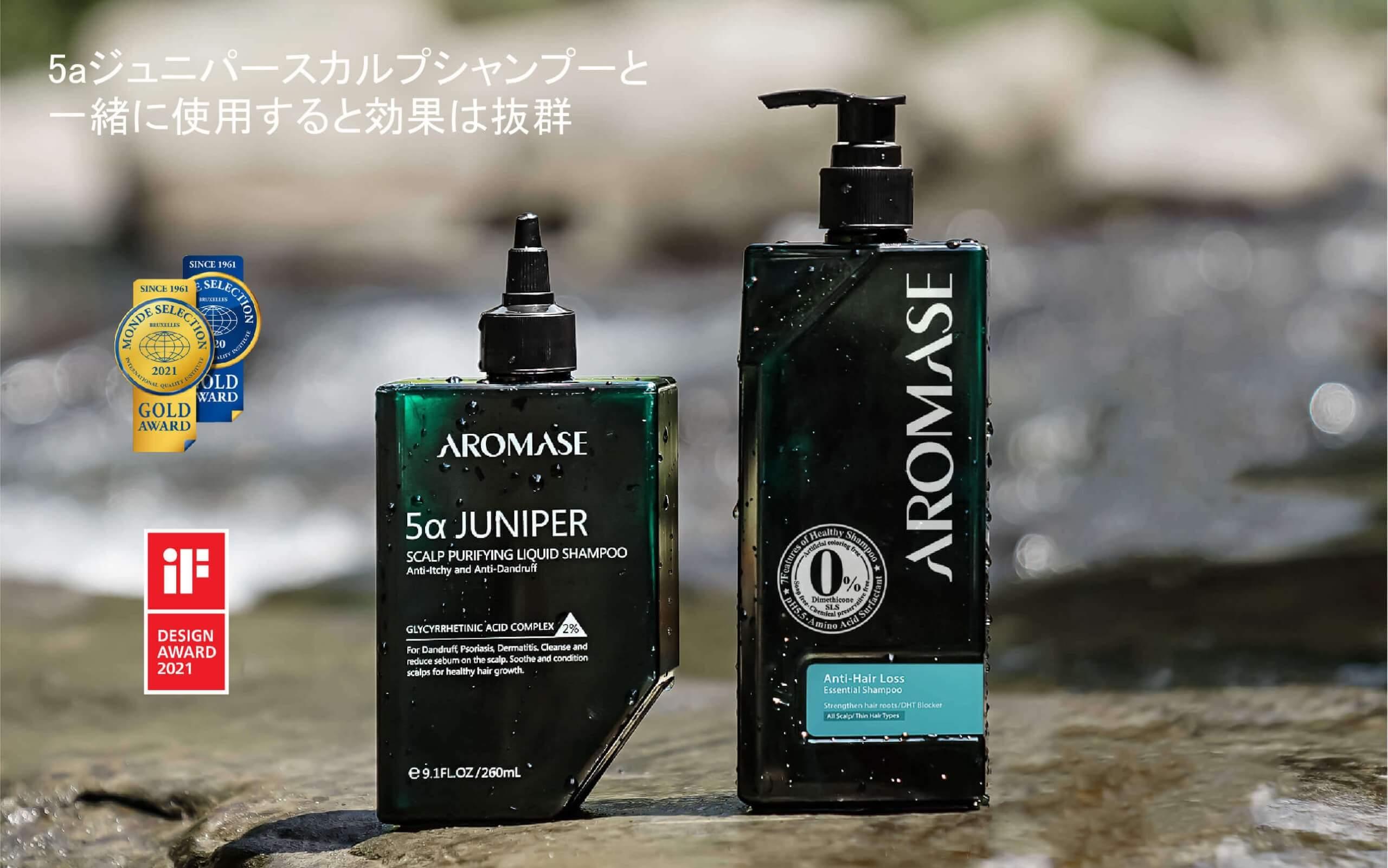 AROMASE japan Anti hair loss shampoo (2)