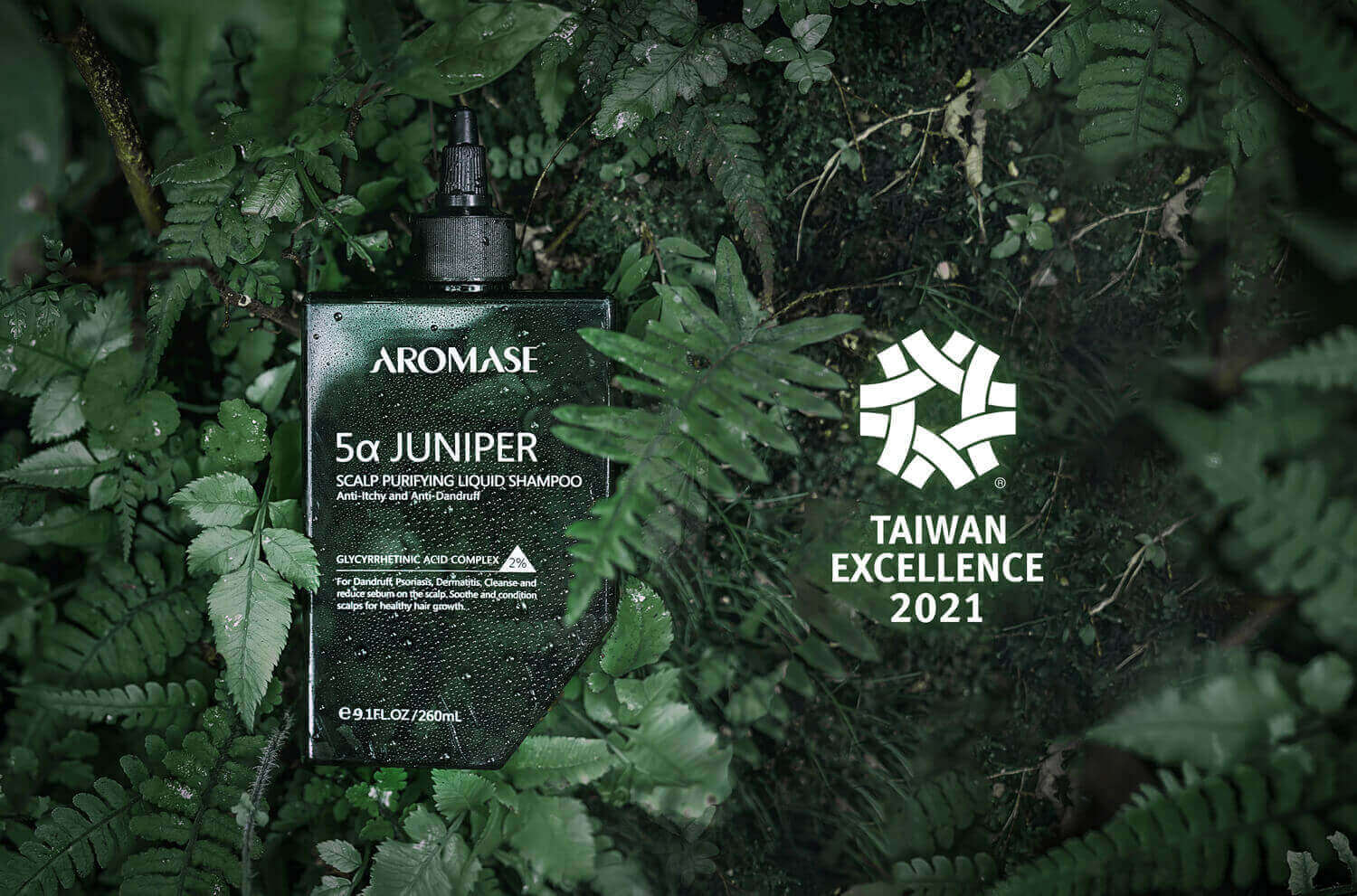 Awards-Taiwan excellence-AROMASE